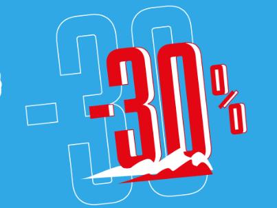 30% намаление на всички облекла за тренировка