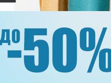 Summer sale тениски до -50%