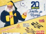 Брошура на Метро - Нехранителни стоки (28.11-11.12)