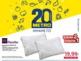 Каталог на Метро - нехранителни стоки за периода 05.09-18.09