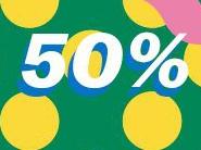 50% Намаление