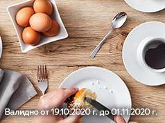 -20% за съдове и прибори за готвене и хранене
