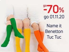 До -70% чорапи, клинове, чорапогащи