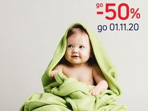 До -50% на бебешки одеяла